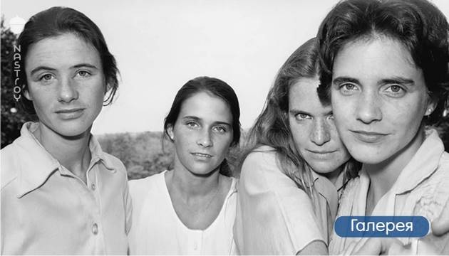 4 сестры раз в год делали совместное фото. Вот как они изменились за 40 лет!