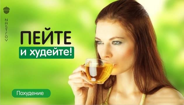 Выпейте это на ночь, и вы удалите всё съеденное на протяжении дня! Пейте и худейте!