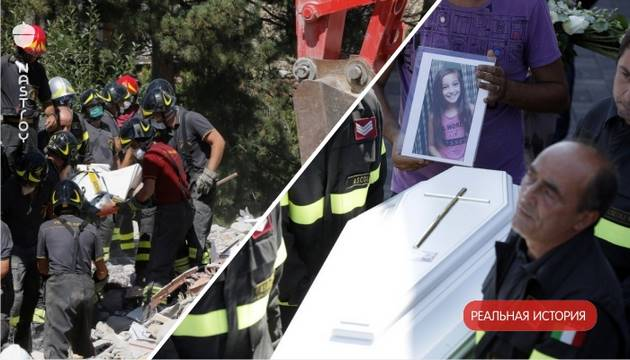 Когда спасатели нашли эту девочку, она была мертва. Под её телом они увидели то, что заставило всех замереть…