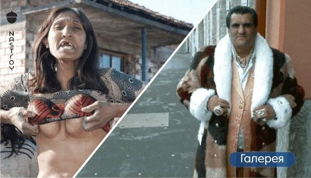 12 обескураживающих снимков из жизни цыган
