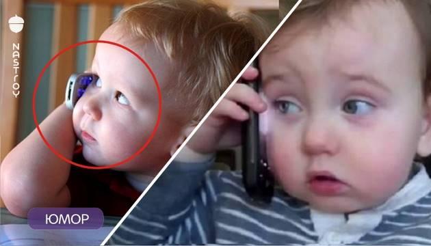 Директор позвонил домой сотруднику чтобы узнать где он, но трубку взял его сын…