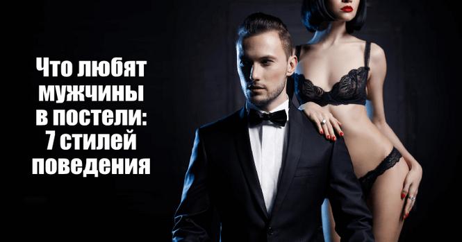 seksualnoe-naslazhdenie-foto-fotografii-devushek-v-roskoshnom-bele