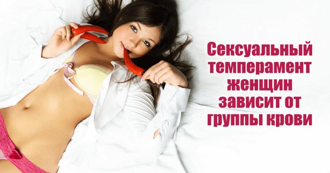 Сексуальное удовлетворение женщиныв душе