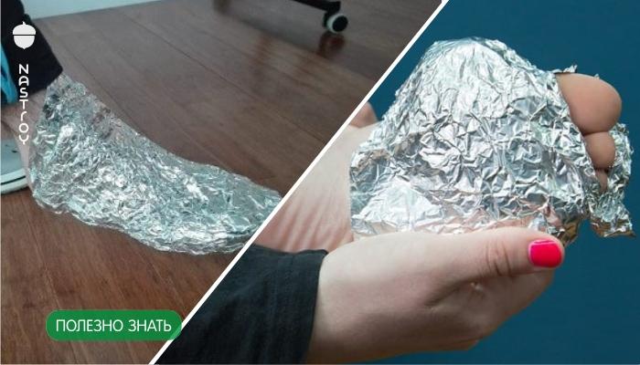 Оберните свои ступни в алюминиевую фольгу и оставьте ее на один час. Вот что получится! Это действительно работает!