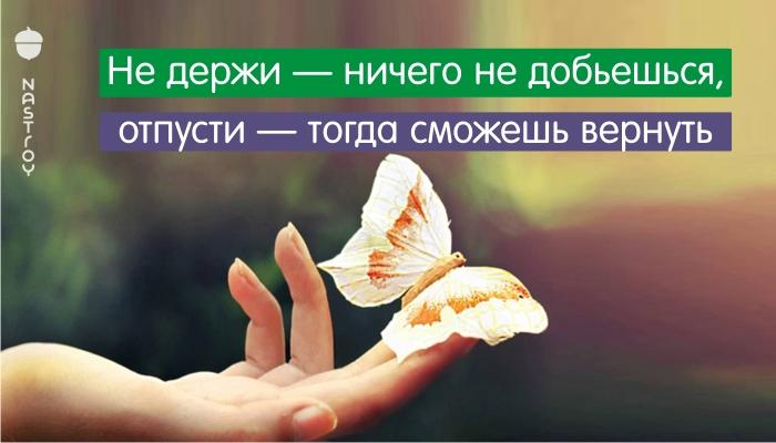 Михаил Литвак: Не держи — ничего не добьешься, отпусти —  тогда сможешь вернуть