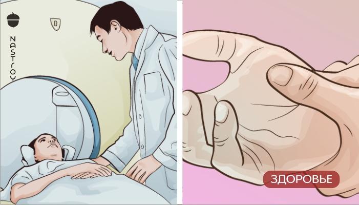 Онемение конечностей может быть опасным симптомом различных проблем со здоровьем!