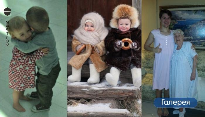 16 фотографий, после которых хочется творить добро