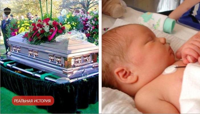 Как защититься беременной на похоронах 55