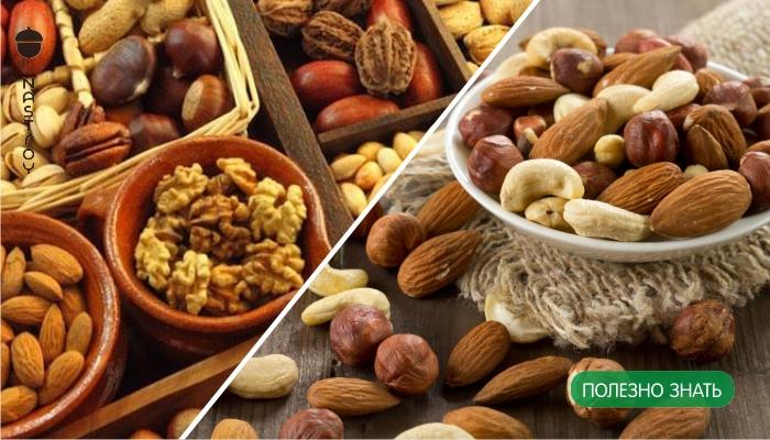 12 видов орехов, которые Вы должны замачивать прежде, чем употреблять!