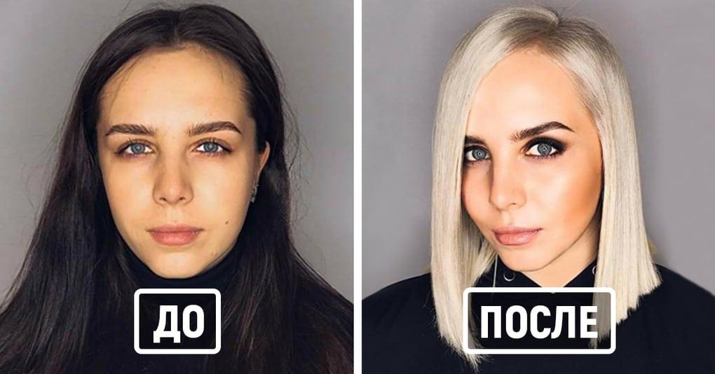 28 умопомрачительных примеров того, как смена причёски может кардинально изменить внешность человека