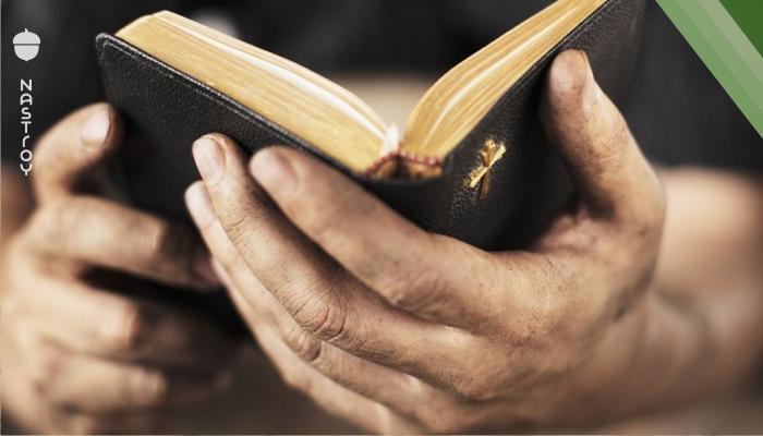 Как исполнить заветное желание с помощью особенной молитвы