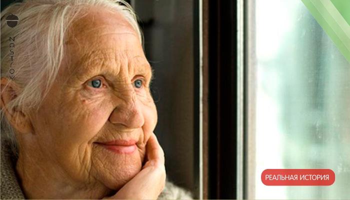 В подъезде нашего дома жила бабушка…До слез!