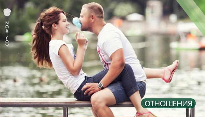 Есть такой тип мужчин – никогда не изменяющие своей женщине и это очень не нравится многим мужчинам!