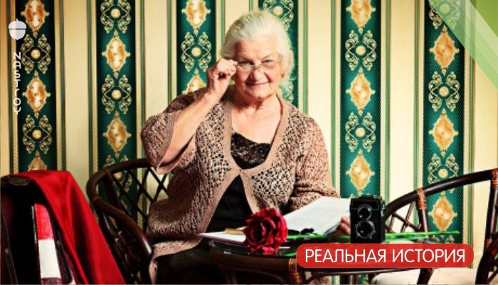 Письмо 83 летней женщины, которое она написала своей подруге. Прочитайте его как можно раньше, пожалуйста…