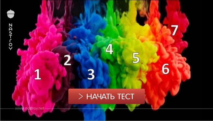 97% людей не могут пройти этот IQ тест на цвета! А вы сможете?