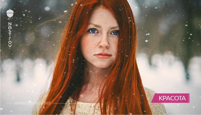 Цвет волос подчеркнет красоту Ваших глаз — выберите его правильно!