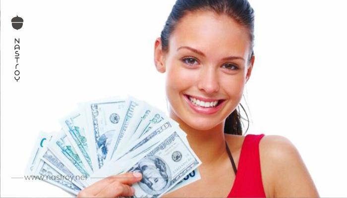 Как легко и быстро тратит денежку Знак Зодиака