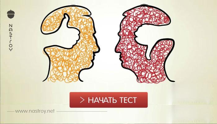 Этот тест на ассоциации докопается до глубин вашего подсознания!