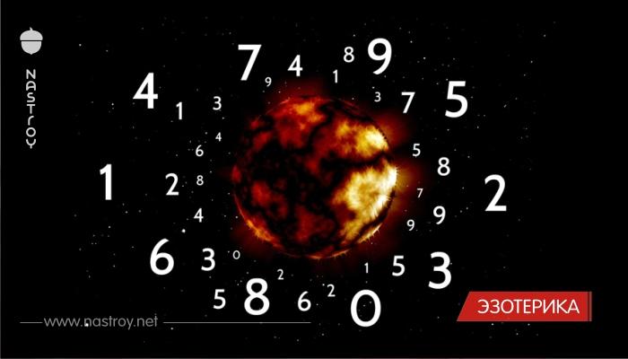 «9 звезд» предскажут вашу судьбу! Работает на 99 %! Я была очень удивлена…