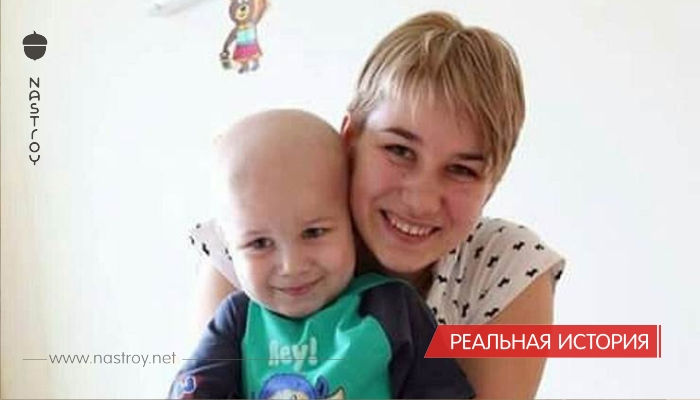 Этот онкобольной малыш мальчик сам мастерил игрушки, чтобы собрать деньги на лечение!