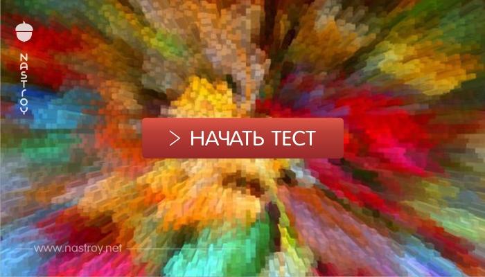 Только 1% людей может видеть ВСЕ цвета спектра. Вы   один из них?