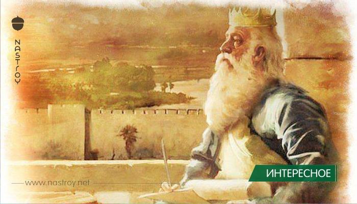 Все секреты счастья в одной притче царя Соломона