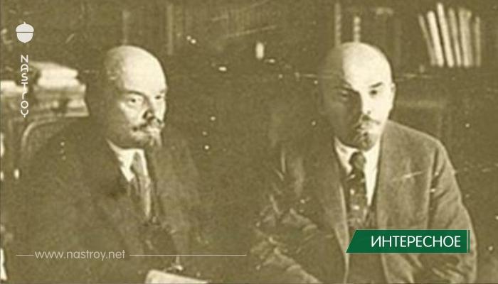 А вы знали, что у основателя Советского государства Владимира Ульянова Ленина был родной брат близнец?
