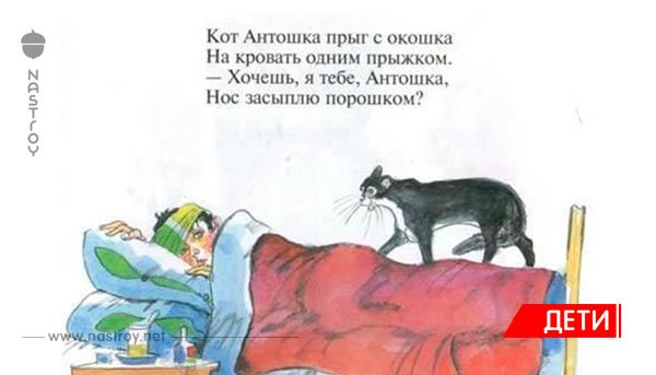 16 шедевров современной детской литературы, которые даже взрослым показывать страшно