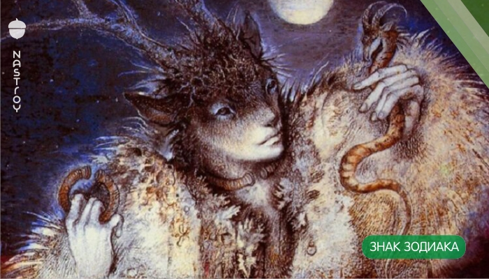 Самый древний гороскоп по дате рождения!