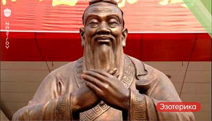 Уроки жизни от Конфуция: не корректируйте цели!