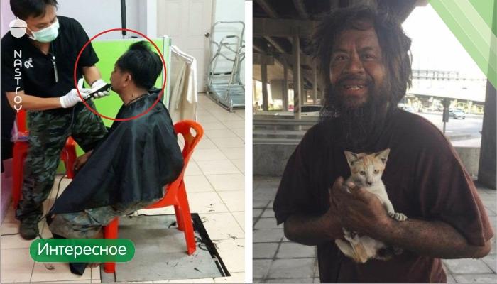 Бомж зарабатывает деньги каждый день, чтобы накормить бездомных кошек.