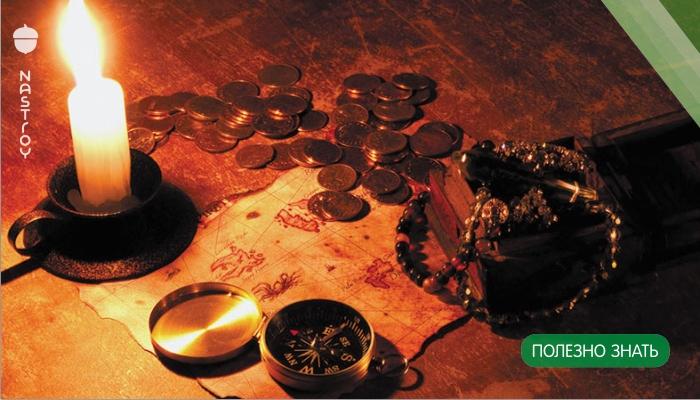 7 Денежных Ритуалов НА каждый день, Которые принесут в Вашу Жизнь Достаток!