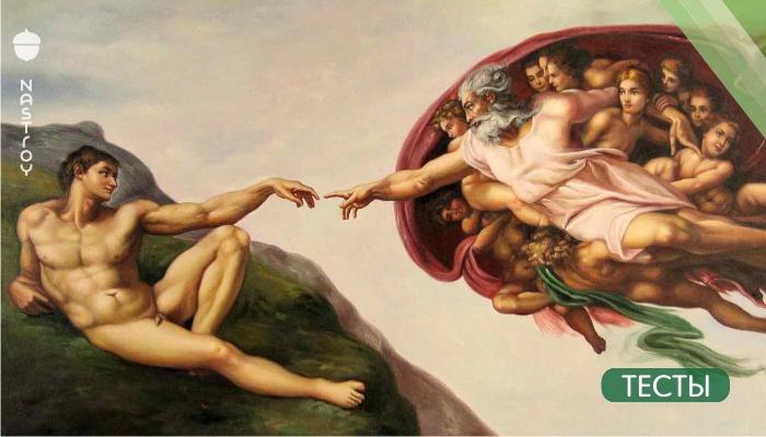Можете ли вы назвать 13 самых известных картин в истории?