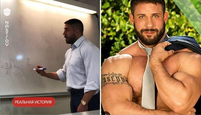 В итальянском профессоре математики узнали бывшую звезду гей порно