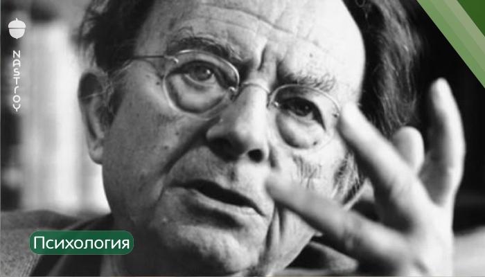 Эрих Фромм: Несчастная судьба людей – следствие НЕ сделанного ими выбора