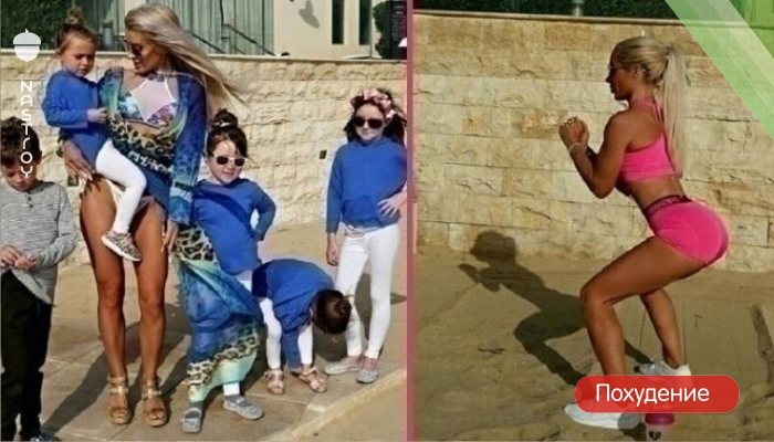 Мать 5 детей весила 100 кг. Но потом взяла себя в руки...