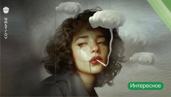 А по ночам одной курить, в груди осколки собирая…