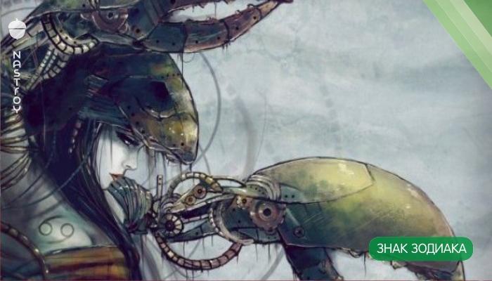Скорпион — один из самых важных знаков Зодиака. Он похож на ангела, танцующего в темноте.