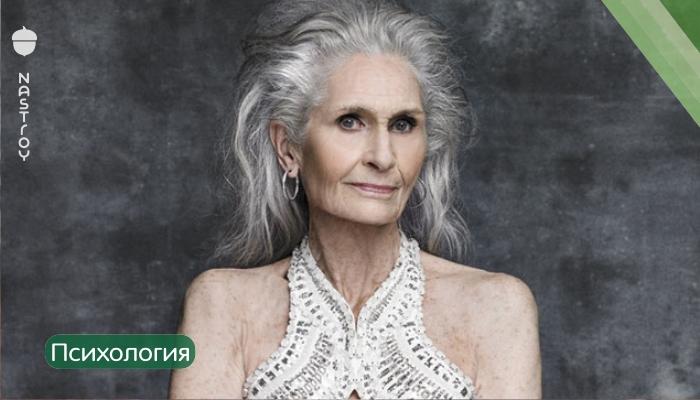 Советы 90 летней женщины. Перечитывать минимум раз в неделю!