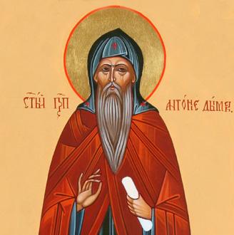 Преподобный Антоний Дымский поможет Вам исполнить мечту! Только сегодня...