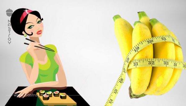 Как похудеть по японской методике. Утренняя банановая диета для.