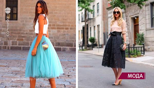 Возвращение легенды: 25 образов женственных юбок с завышенной талией!