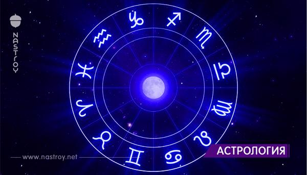 Эти 3 знака Зодиака, вероятнее всего, выведут вас из себя