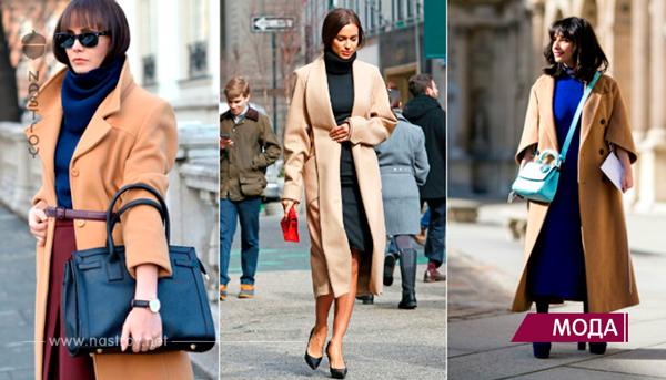 Базовый гардероб французских модниц 40 лет.