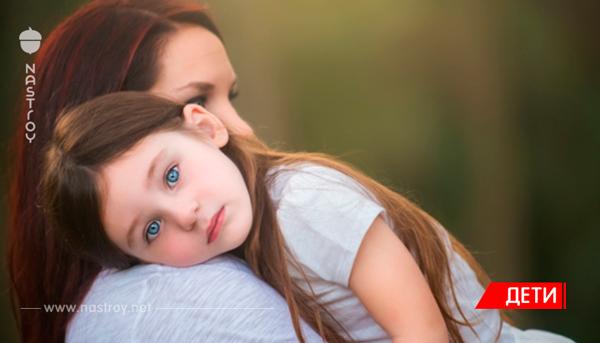 19 жутких и тревожных историй, которые нам рассказали наши же дети!