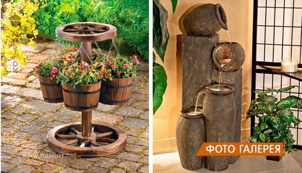 17 вдохновляющих идей оригинального декора на садовом участке