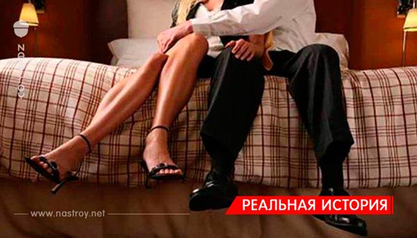Он застал жену с юным любовником, но она нашла, что ему ответить…Это нечто!