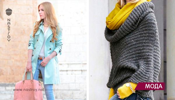 16 примеров идеального сочетания цветов в одежде!