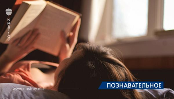 15 фантастически интересных книг, которые вы прочитаете на одном дыхании!