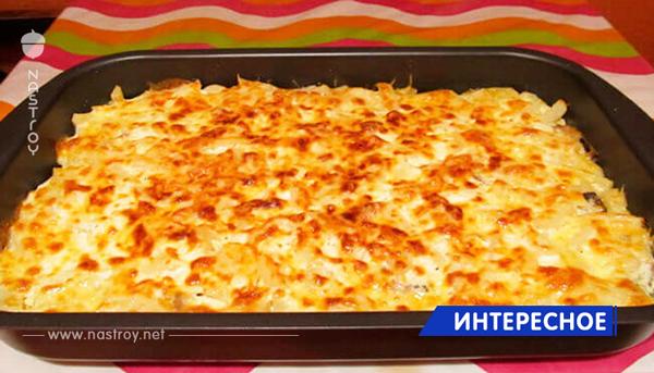 Просто смешайте картофель с сыром и чесноком, поставьте в духовку. Это потрясающе вкусно!